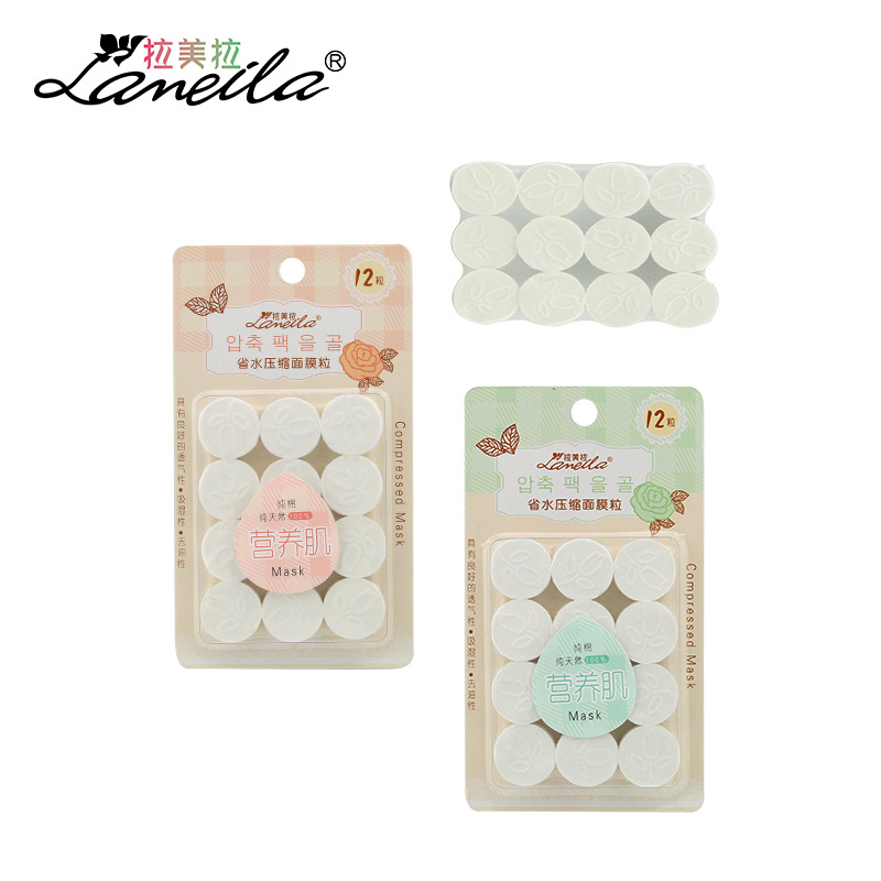 Online Buy Wholesale Cotton Face Mask From China Cotton