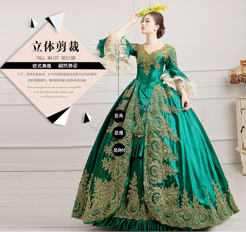 Women Retro Medieval Renaissance Victorian Dresses Princess Ball Gowns Dresses Masquerade Costumes