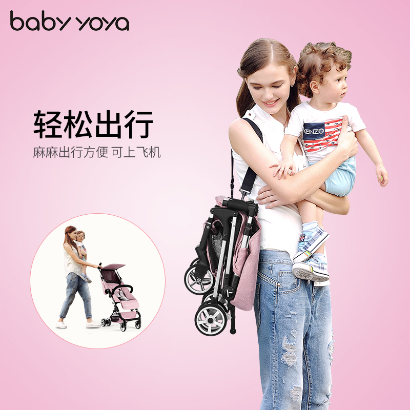 Babyyoya 4.8kg ultra-light stroller folding portable strolly mini pocket umbrella hot woman knee high boots fashion woolen 3 styles slip on solid wedge boots autumn and spring shoes women 1965