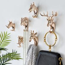 Moda w kształcie zwierząt haki Deer Stags Rhino Horse żyrafa z głową słonia wieszak ścienny płaszcz na kapelusz hak uchwyt na półkę Home Decor tanie tanio ASFULL gg-002 Rodzaj haczyka Nie-składany stojak Odzież Pojedyncze Przechowywanie posiadaczy i stojaki Salon Ekologiczne