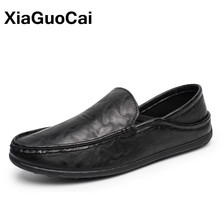 Spring Autumn Men Loafers PU Leather Driving Boat Shoes Slip-On Casual Doug Shoes Moccasin Breathable Soft Male Flats Gommino