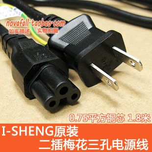 Free shipping 1pcs 2 plug <font><b>3</b></font> holes laptop <font><b>power</b></font> <font><b>cable</b></font> with earth wire 1.5meters image