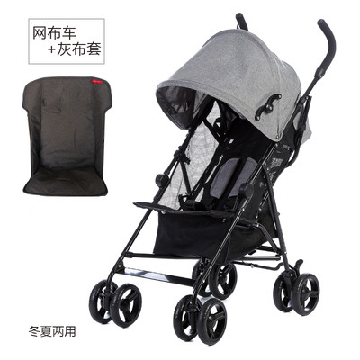 Baby Stroller  Can Sit Lie Simple Baby Travel Ultra Light Umbrella Child Child Folding Baby Stroller  KinderwagenBaby Stroller  Can Sit Lie Simple Baby Travel Ultra Light Umbrella Child Child Folding Baby Stroller  Kinderwagen