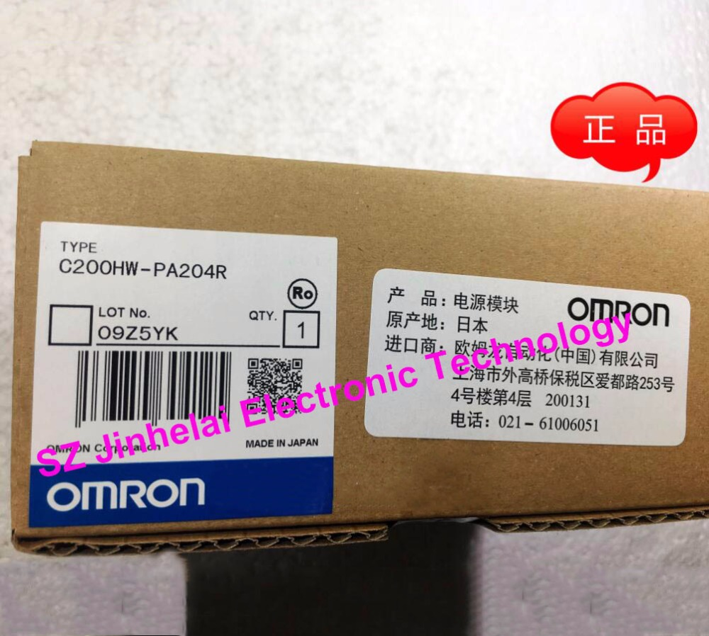 New and original C200HW-PA204R OMRON Power module c200hw pa204 power supply
