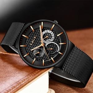 Image 3 - Mens Watches LIGE Fashion Top Brand Luxury Quartz Watch Men Casual Slim Mesh Steel Date Waterproof Sport Watch Relogio Masculino