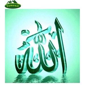 Image 1 - YUMEART Traum Abzeichen DIY Diamanten Stickerei Muslimischen Heiligen Moschee Diamant Malerei Quran Kreuz Stich Kit Wohnzimmer Wand Aufkleber