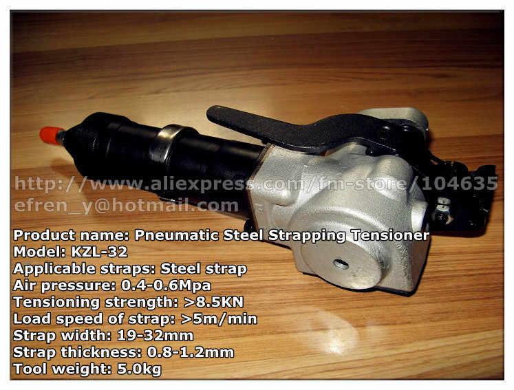 Сверхмощный Пневматический Разделение Сталь группа обвязкий инструмент, упаковочная лента машина, пневматический уплотнитель для 19/25/32 мм Сталь полоски