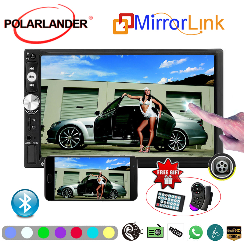 2 Din Car Radio MP4 MP5 Player 7Inch Touch Screen Bluetooth Stereo Radio Automagnitol Rear Camera Mirror Link For Android Phone