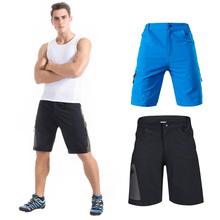 Outdoor Sports Men s MTB Bike Shorts Cycling Baggy Jogging Active  Running Fitness Leisure