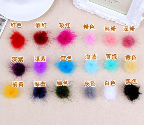 2016 New Wholesale 50pcs/lot 18 Color Headband Faux Fur Balls DIY Hair Accessories Findings For Baby Women Clips Headwear