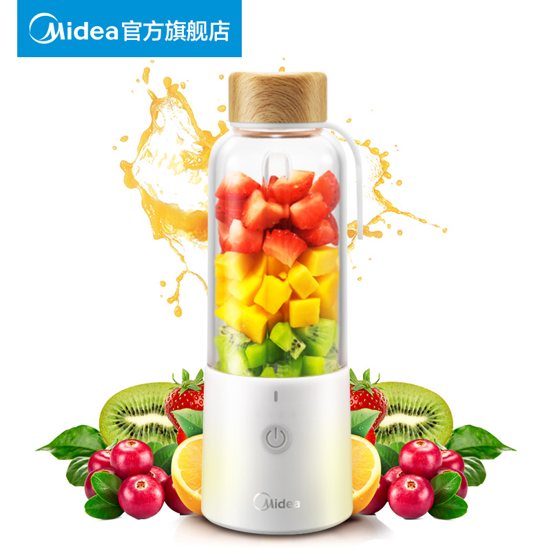 Midea Portable Processor with Stirring Juicing Cup Household Full-automatic Fruit Juicer