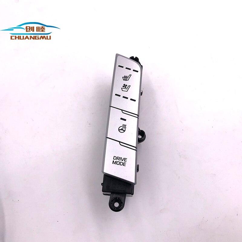 Chuangmu pour HYUNDAI Elantra AD GT-R interrupteur de chauffage de siège/interrupteur de ventilation de siège \ switch93300-F0 de chauffage de volant