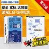 100% NOHON 3000mAh Original Quality New Battery For LG G4 H810 H815T H818 H818N H819 F500 F500S F500K F500L VS999 BL-51YF