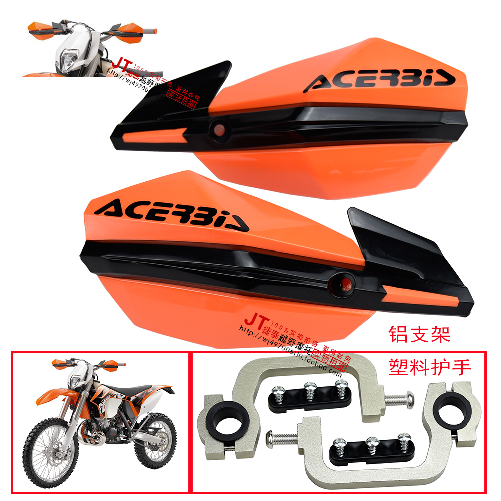 Hot Sale Hand Guard Ktm Handlebars Protector Motorcycle Orion Xmotos Klx Motocross Crf250 Bse Kayo Yzf Rmz