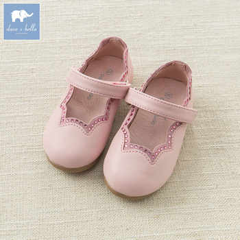 DB7011 Dave Bella summer baby girl leather shoes children brand shoes - DISCOUNT ITEM  0% OFF All Category