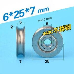 SWMAKER 6*25*7 мм u-образный паз шкив колеса паз из нержавеющей стали трос шкив колеса подшипник go водонепроницаемый ржавый ролик