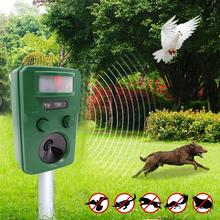 Solar Energy Animal Drive Ultrasonic Dog Tool LED Strobe Wild Animals Booster Pest Control Supplies