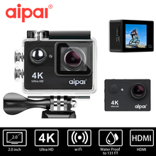 Aipal H9 4K 30fps Action camera Ultra HD Sport camera WiFi 1080P 60fps 2.0 LCD 40m waterproof Extreme camera Underwater sport