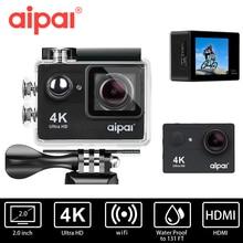 Aipal H9/H9R 4 K/30fps cámara de Acción Ultra HD cámara Del Deporte WiFi 1080 P/60fps 720 p/120fps 2.0 LCD 40 m cámara a prueba de agua