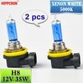 Hippcron 2 шт. 12 в 35 Вт H8 супер белая галогенная лампа 5000 К кварцевое стекло темно-синяя Автомобильная фара