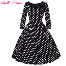 6a65049e3435e Buy robe skater and get free shipping on AliExpress.com