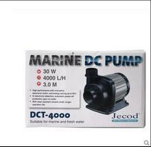 JEBAO JECOD DCT 4000 DC АКВАРИУМ НАСОС погрузить пруд морской свежий