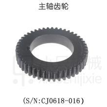 free shipping S/N CJ0618-016 T45 mini lathe gears , Metal Cutting Machine gears ,Mainshaft  lathe gears M1 28mm Hole Diameter