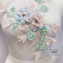 6 Colors 2 Pieces 3D Beaded Flower Lace Embroidered Piece DIY Wedding Dress Tiara Clothing Accessories Gold Pink Green off White