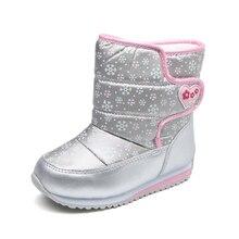 SKEHK 2018 Winter Wool Waterproof Girls Boots Ski Cloth Warm Snow Kids Boys Fleece Children Shoes Mother Daughter