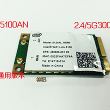 Brand new 5100 5100AGN 5G 300M Dual frequency wireless network card in the stock