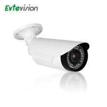 1 pcs HD IP Camera 960P Hd Bullet Outdoor Waterproof Infrared Night Vision Freeshipping IP66 3-Axis Bracket CCTVCamera Onvif