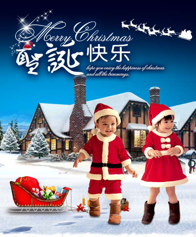 2017 New Arrival Christmas Costume Girl and Boy Christmas Uniform with Hat Kids Children New Year Cosplay Costume Full Set