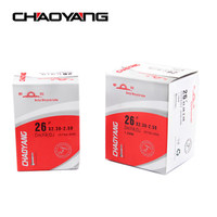 Free Shipping Cheap Price 26x2 3 2 5 Fat Bike Tube With High Quality