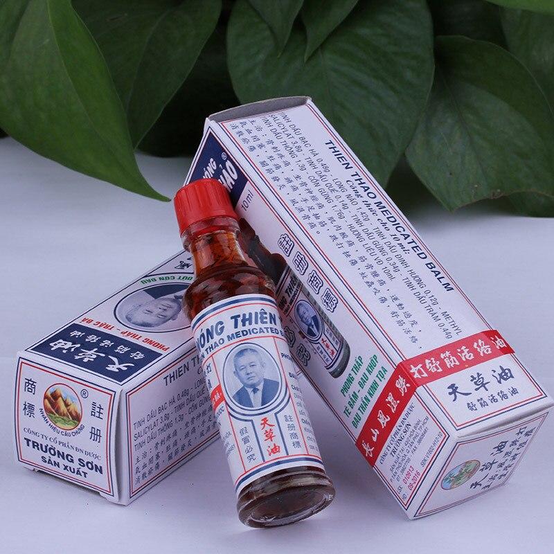 аюрведические масла для массажа спины купить в Китае