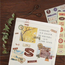 6pcs/lot Restoring ancient ways sticker decoration DIY ablum diary scrapbooking label kawaii stationery