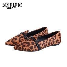 a3b4b51a011 fashion New Women Ladies Flat Shoes Leopard Printed flat Beige Brown Women  shoes Free Shipping women