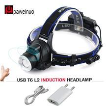 ИК-датчик индукционный светодиодный налобный фонарь XM-L2 головной свет Micro USB Перезаряжаемый фара рыболовный фонарик налобный фонарь 18650 свет