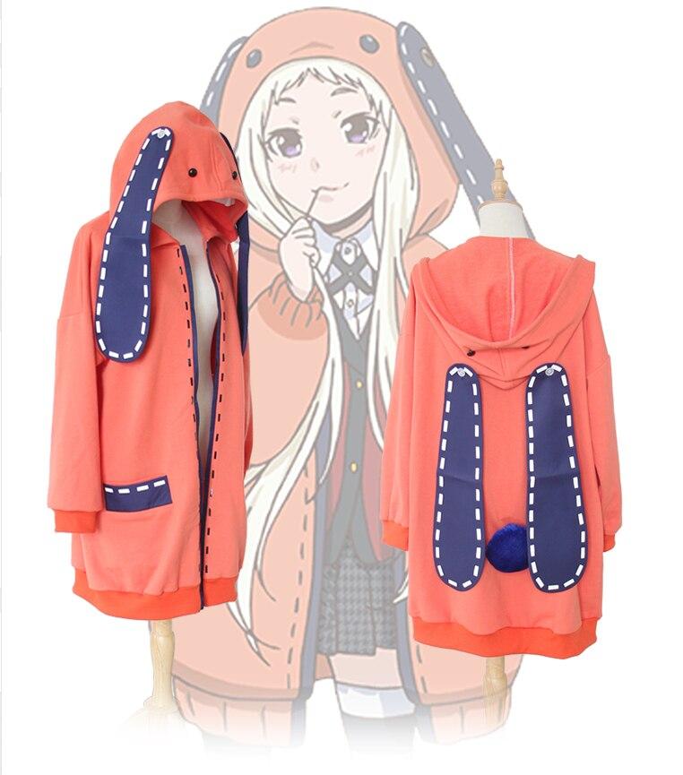 hot Anime Kakegurui Compulsive Gambler Runa Yomozuki Cosplay Costumes Runa Yomozuki Coat Hoodie Halloween Party Cosplay Costume индийский костюм для танцев девочек