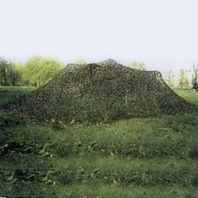 2*1.5m Outdoor Tarp Sun Shelter High Quality Awning Camping & Hiking Camouflage Camo Netting for Hunting Camping