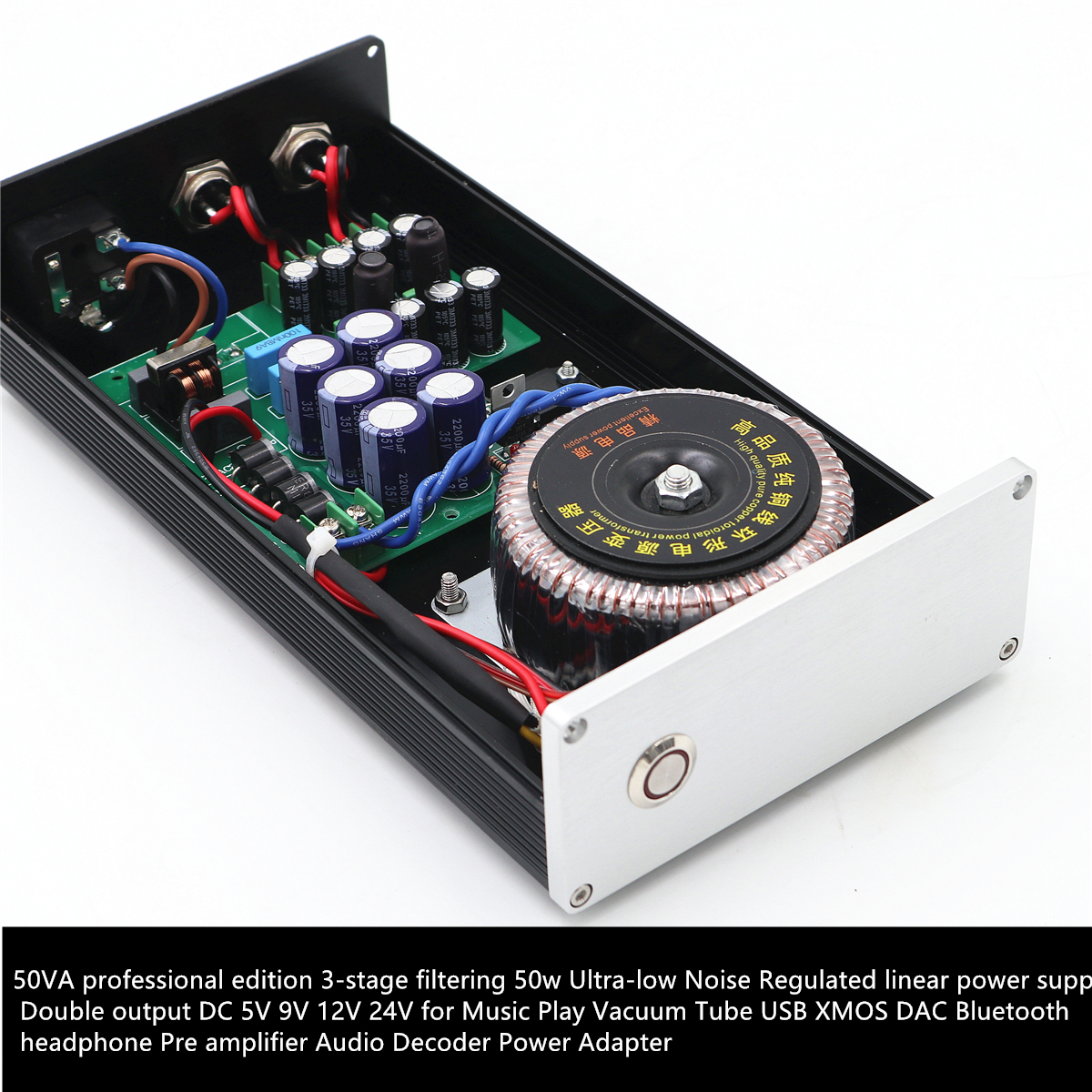 50w professional edition 3 stage filtering 50VA HIFI Ultra low Noise Regulated linear power supply Double