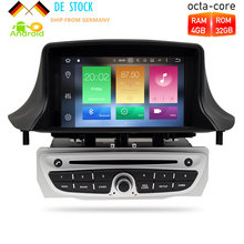 IPS Screen Android7 1 8 0 Car DVD Player GPS Navigation font b Multimedia b font