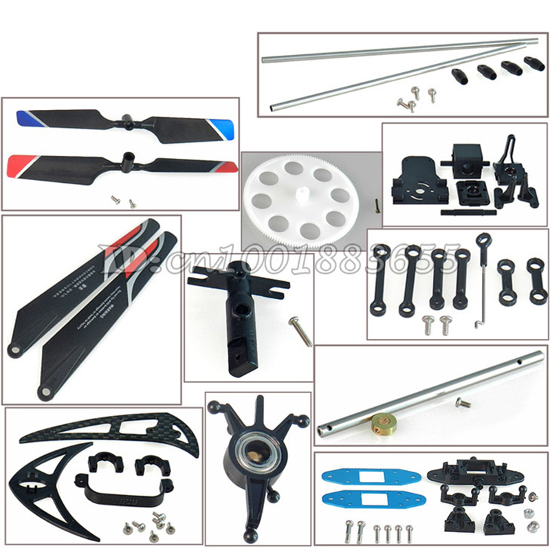 Double Horse DH 9104 spare parts Main Blade Grip Set Nose tail tube fixed Tail Blade Swashplate ... for DH9104 RC Helicopter wltoys f949 3ch rc airplane spare parts main wing and buckle set