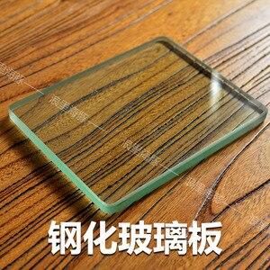Herramientas artesanales de cuero cortador de vidrio templado Placa de raspado de cuero para bruñir cuero Tabla de respaldo artesanía de cuero