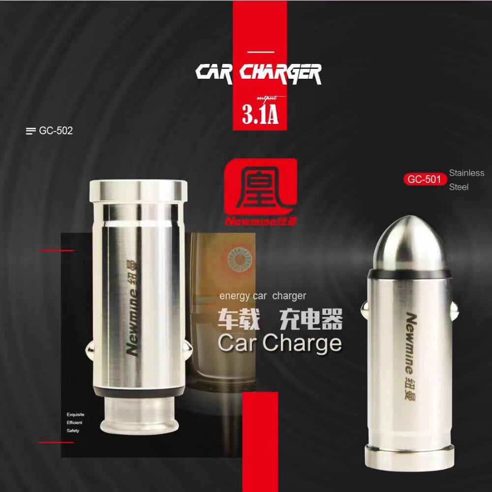 10pcs Newmine Car <font><b>Charger</b></font> 5V3A Quick Bullet Fast Dual USB Port Mobile Phone <font><b>Charger</b></font> free shipping