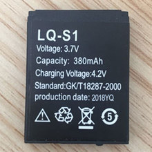 3.7V 380mAh Rechargeable Lithium Polymer Li-po Battery For S