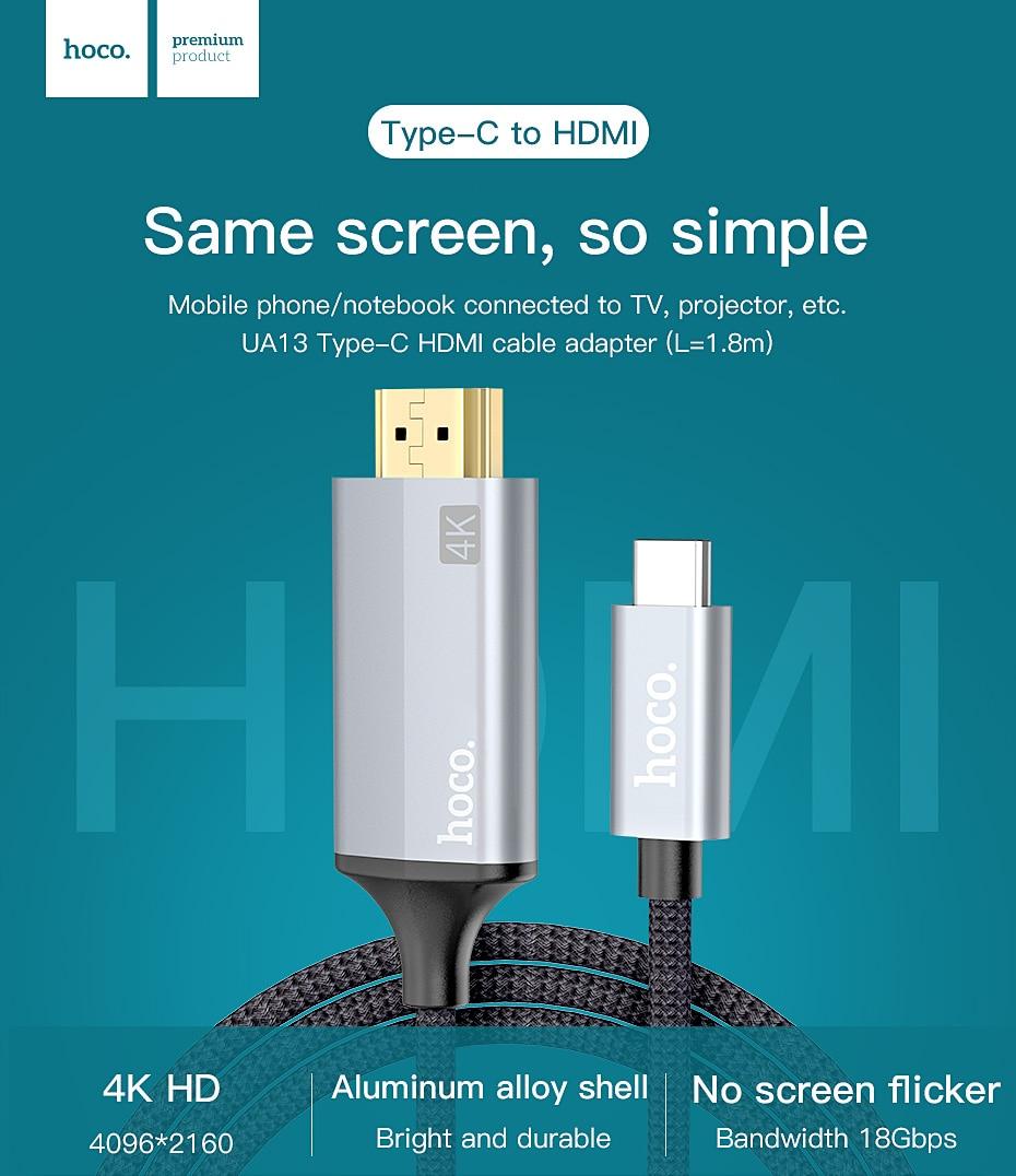 ซื้อ HOCO USB C HDMI Cable Type C to HDMI Adapter For