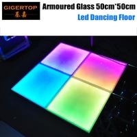 Gigertop RGB 50cmx50cm LED Stage Floor KTV Bar LED Tempered Glass Dance Floor Colorful LED Light 10mm Fiber Glass Wedding Dance