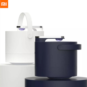 Xiaomi Mijia Mosquito Killer Lamp Low Mute Blue USB Electric Photocatalyst Mosquito Repellent Insect Killer Lamp Trap Light(China)