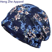 Кружевные модальные двухслойные шапочки для химиотерапии, дышащие шапки для беременных женщин, женские шапки с цветочным принтом, шапки для девочек на лето и весну