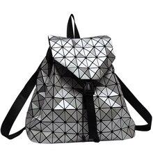 BAOBAO мешок с логотипом ромбовидная решетка Bao сумка рюкзак геометрический подростков женщины сумку геометрический совместных рюкзак для девочек школьная сумка